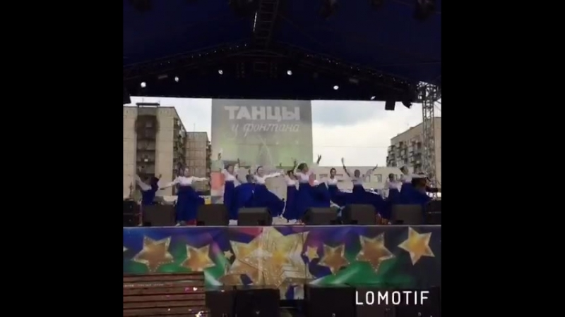 ТанцыУфонтана2018 ТанцКласс
