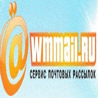 Wm Mail, 21 февраля 1999, Москва, id201927166