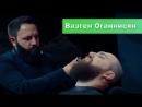 Ural Barber Fest 2018