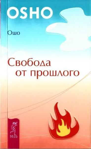 карлос кастанеда учение дона хуана читать