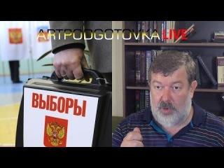 Что такое Карусель или выборы по-Российски • ARTPODGOTOVKA