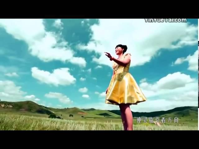CNM Wulan Tuoya 乌兰托娅 MV 梦高原 Dream Plateau