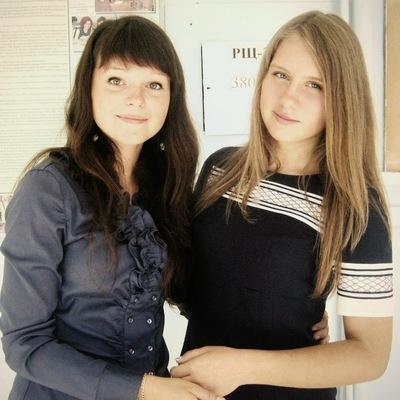 Наталия Калачёва, 16 октября 1996, Нежин, id131283630