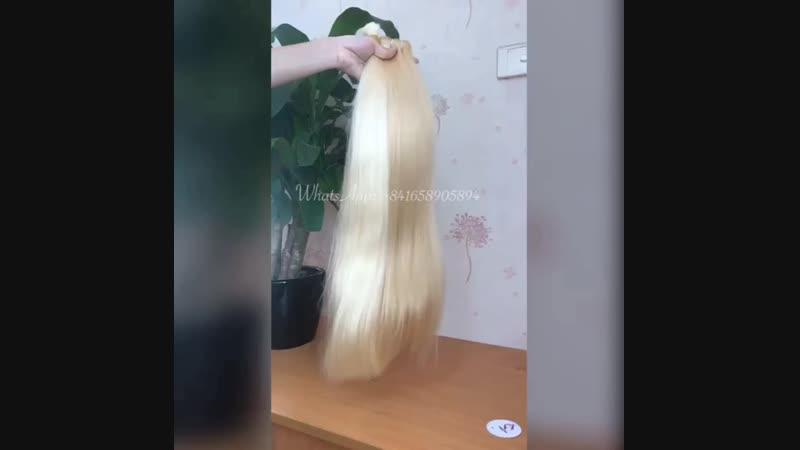 Bulk and weft hair