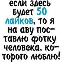 Артак Джарагян, Климовск, id157374456