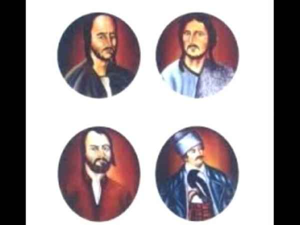 1784 - 1785 г. - Трансильванское крестьянское восстание 1784 г.