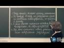 Русский язык. 11 класс, 2013. Задание А5, подготовка к ЕГЭ. Центр онлайн-обучени