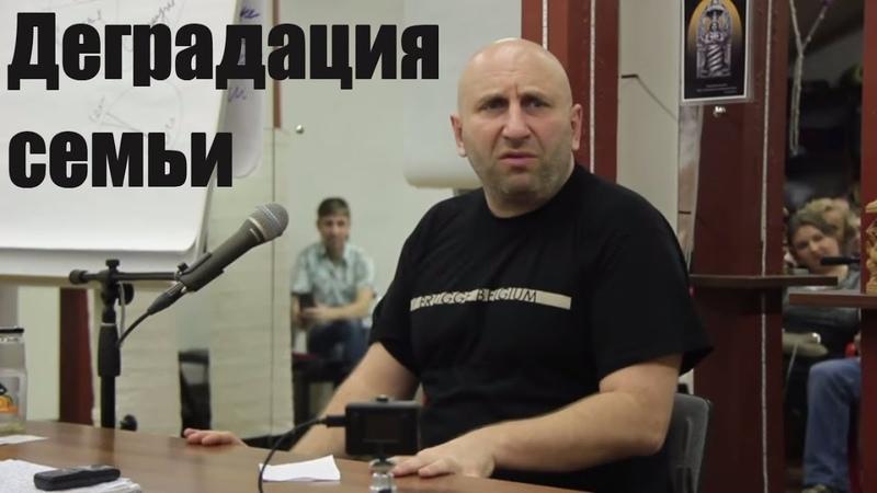 Варианты в которых семья будет деградировать Кемерово 18 01 2017 Сатья дас