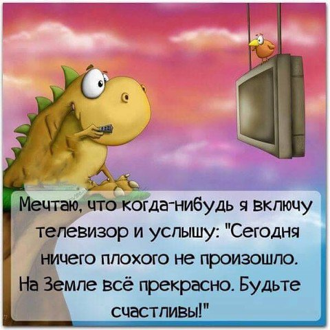 https://pp.userapi.com/c543105/v543105771/15b5c/nlxfB_IIjKo.jpg