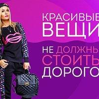 Марина Бондаренко-Брежнева