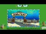 Спанч Боб Губка Боб сезон 3 серия  15