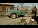 Колдовская любовь 33 серия