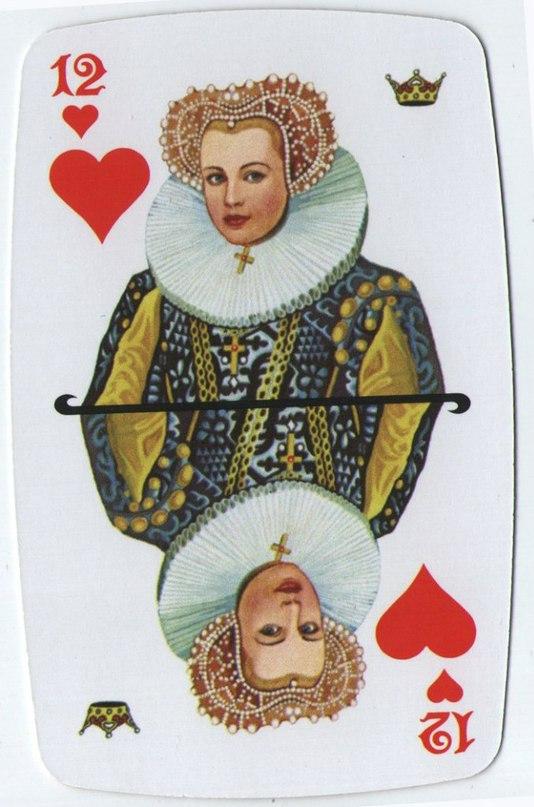 Жена игра в карты рассказ фото 89-481