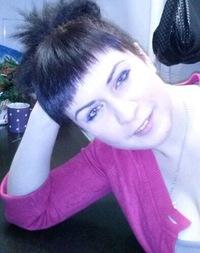 Катюша Ильина, 7 июня , Орел, id35650499
