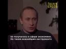 Ёшкин Крот - Почему последние 18 лет Россия не