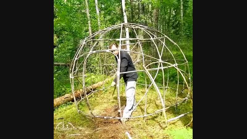 Лесной купол из пленки - Глаза боятся - руки делают