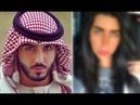 Он — один из красивейших арабских мужчин, но внешность его жены разочаровала многих