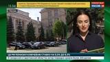 Новости на Россия 24 Восемь с половиной ЦБ снизил ключевую ставку