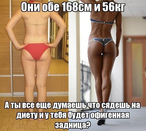 Могут ли болеть ноги от лишнего веса