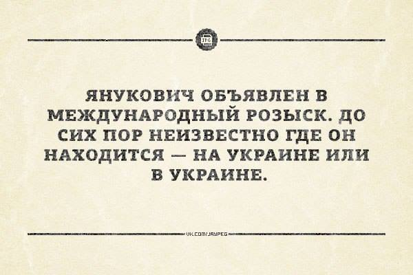 Голосовое поздравления путина