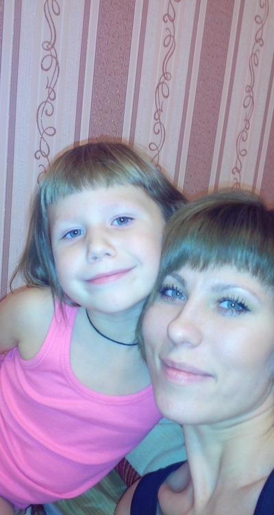 Екатерина Евдакова, 19 сентября , Тольятти, id55645164