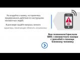 Социальное мошенничество - SMS c просьбой о помощи
