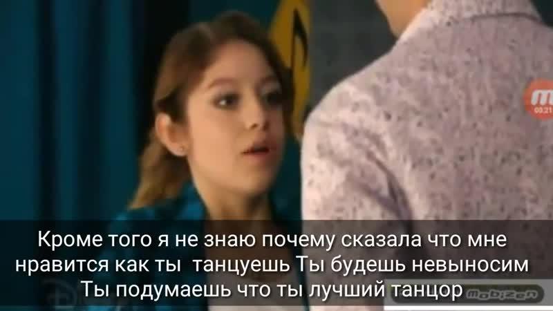 Soy Luna 3 44 серия разговор Луны и Маттео 2 часть в гримеке русские субтитры_Я