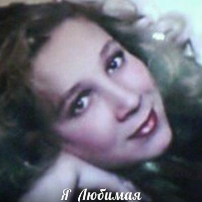 Юлия Арнаутова, 10 августа , Санкт-Петербург, id62763252