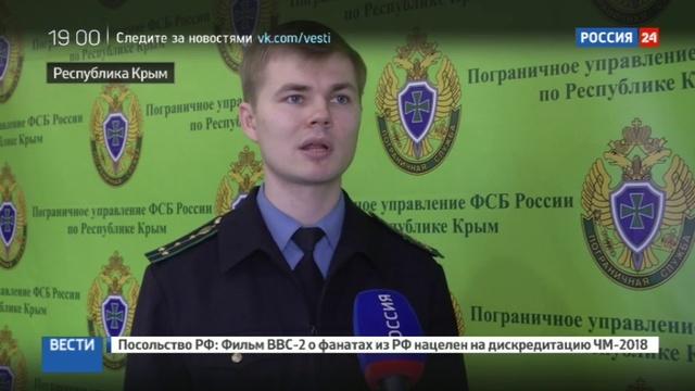 Новости на Россия 24 • В Крыму задержан очередной диверсант