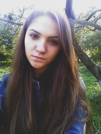 Наталя Яцишин