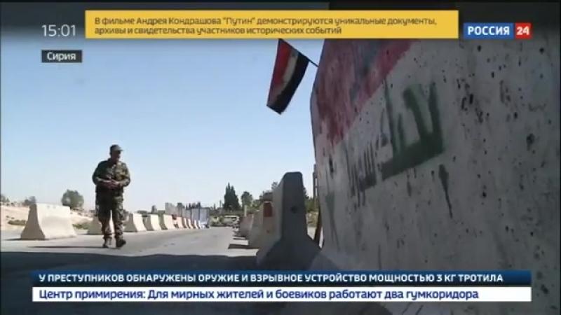 Россия 24 - Спасенные жители Восточной Гуты рассказали о бесчинствах боевиков - Россия 24