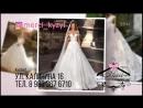 Салон Свадебной Моды МЕРСИ