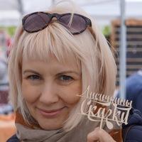 МаринаКозлова