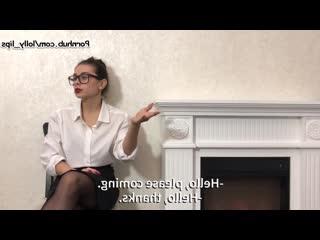 Русская училка любит совращать своего ученика) lolly lips, с диалогами