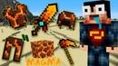 ЕСЛИ БЫ В МАЙНКРАФТ ДОБАВИЛИ ИНСТРУМЕНТЫ ИЗ МАГМЫ If Magma Tools Existed Minecraft Машинима