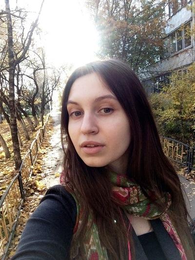 Diana Vyacheslavovna
