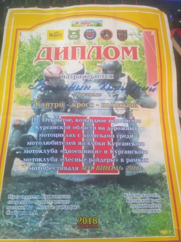 Діма Калінін  