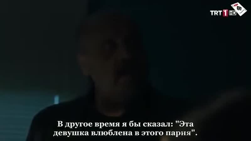 Джемаль раскусил Бахар