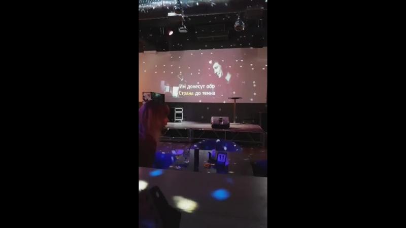 Karaoke Bar LoFT