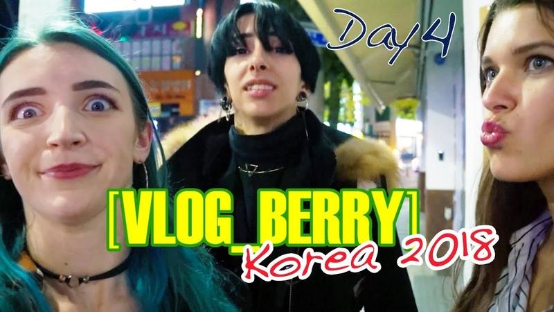 VLOG BERRY Korea 2018 Day4 Busan Park performance~