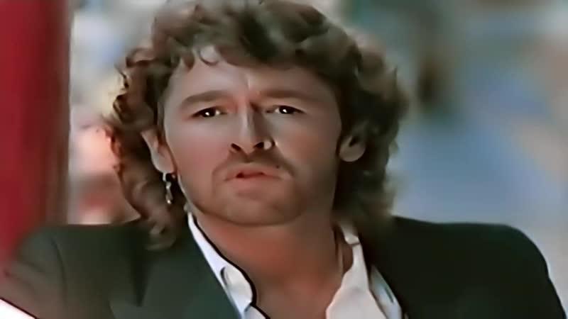 Peter Maffay - Sonne In Der Nacht (1985 HD)
