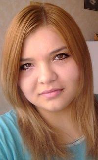 Кариночка Бахман, 8 января 1993, Харьков, id206984357