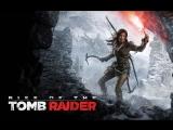 Rise of the Tomb Raider Что будет дальше, я хз! Смотрим :))) №5