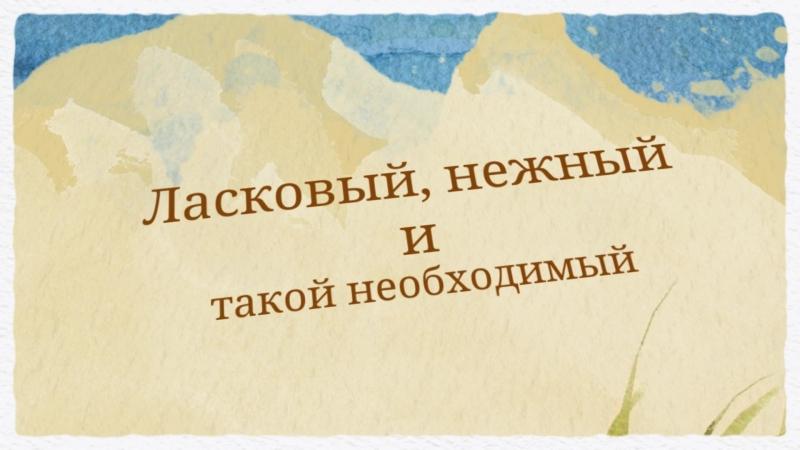 Еленка_Костяницына_1_1080p-2.mp4