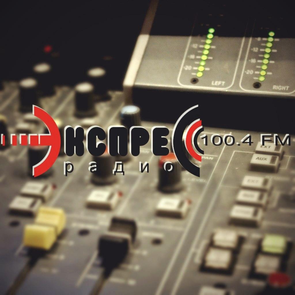 Экспресс Радио