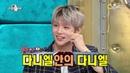 워너원 강다니엘~ 녤 예능 속 모습 모음 ( 보는내내 행복)