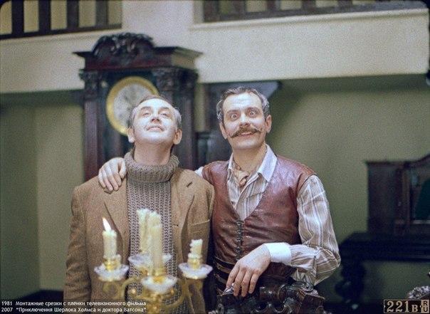"""Василий Ливанов и Никита Михалков на съёмках фильма """"Шерлок Холмс и доктор Ватсо..."""
