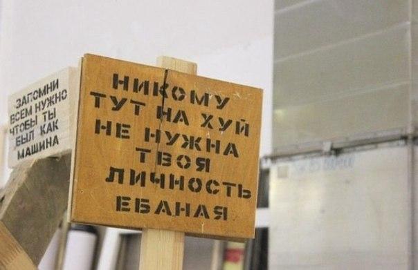 Минсоцполитики надеется запустить новую систему субсидий до того, как украинцы начнут получать платежки с обновленными тарифами - Цензор.НЕТ 6304