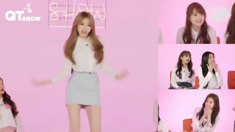 Чэён танцует 'Ханн'