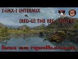 -IMX- intermix vs. RED-U The RED Uprise